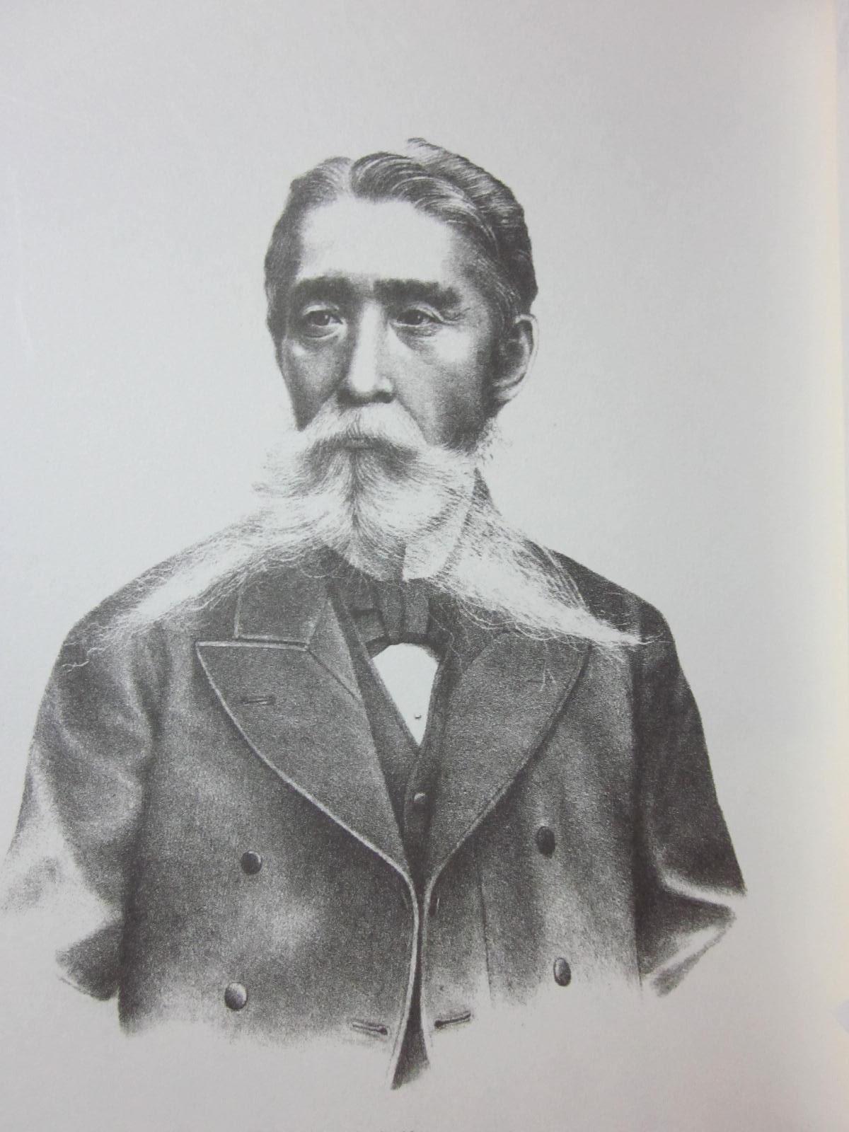 80年ぶりに出版された「板垣退助君伝記」: レキオ・島唄アッチャー